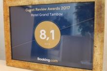 Награда Booking Тамбов