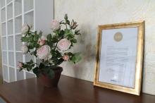 Награда Booking гостиница Гранд Тамбов